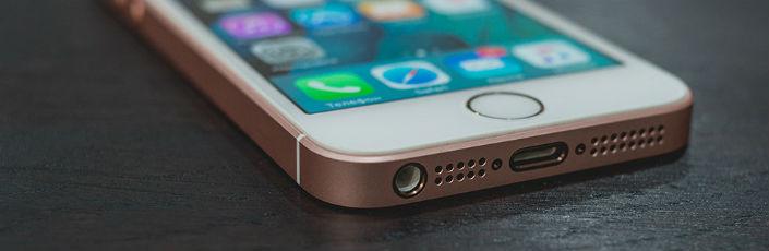 ремонт айфонов кузьминки